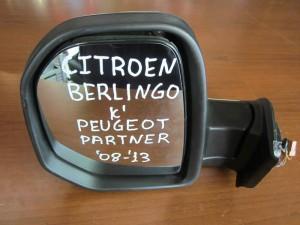 citroen berlingo peugeot partner 08 13 ilektrikos kathreptis aristeros aspros 5 kalodia 300x225 Citroen Berlingo 2008 2012 Peugeot Partner 2008 2012 ηλεκτρικός καθρέπτης αριστερός άσπρος (5 καλώδια)