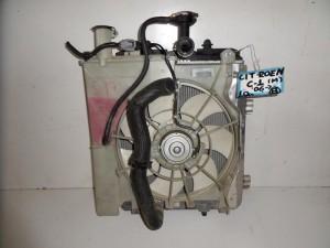 citroen c1 06 1 0cc venzini psigio komple nerou aircondition ventilater 300x225 Citroen C1 06 1.0cc βενζίνη ψυγείο κομπλέ (νερού aircondition βεντιλατέρ)