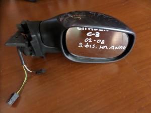 citroen c3 02 08 ilektrikos anaklinomenos kathreptis dexios gkri 9 kalodia 2 fis 300x225 Citroen C3 2002 2009 ηλεκτρικός ανακλινόμενος καθρέπτης δεξιός γκρί (9 καλώδια 2 φίς)