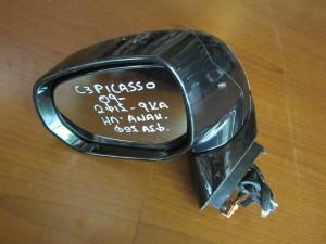 Citroen C3 picasso 09 ηλεκτρικός ανακλινόμενος καθρέπτης αριστερός σκούρο ασημί (9 καλώδια)