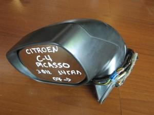 Citroen C4 picasso 07 ηλεκτρικός ανακλινόμενος καθρέπτης αριστερός γκρί (14 καλώδια)