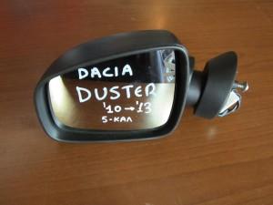 dacia duster 10 13 ilektrikos kathreptis aristeros avafos 5 kalodia 300x225 Dacia Duster 2010 2013 ηλεκτρικός καθρέπτης αριστερός άβαφος (5 καλώδια)
