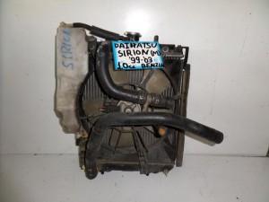 Daihatsu sirion 1998-2004 1.0cc βενζίνη ψυγείο κομπλέ (νερού-aircondition-βεντιλατέρ)