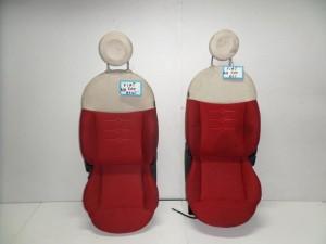 fiat 500 07 13 kathisma empros me airbag aristero dexi zachari dermatina kokkino ifasma 300x225 Fiat 500 2007 2016 κάθισμα εμπρός με airbag αριστερό δεξί ζαχαρί (δερμάτινα κόκκινο ύφασμα) όχι αριστερό Α/Β