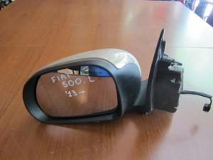 Fiat 500L 2013 ηλεκτρικός καθρέπτης αριστερός μπέζ