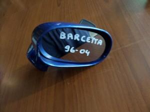 fiat barchetta 96 04 ilektrikos kathreptis dexios ble 300x225 Fiat barchetta 1995 2005 ηλεκτρικός καθρέπτης δεξιός μπλέ