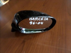 Fiat barchetta 1995-2005 ηλεκτρικός καθρέπτης δεξιός μαύρος