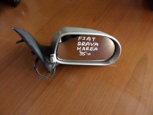 fiat brava marea 95 ilektrikos kathreptis dexios asimi 300x225 Fiat brava marea 1995 2002 ηλεκτρικός καθρέπτης δεξιός ασημί