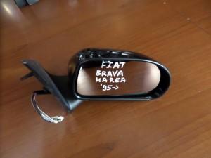 Fiat brava-marea 95 ηλεκτρικός καθρέπτης δεξιός κυπαρισσί