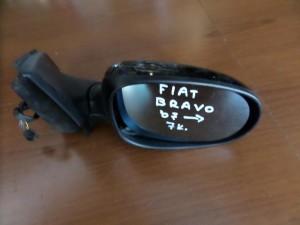 fiat bravo 07 ilektrikos kathreptis dexios mavros 7 kalodia1 300x225 Fiat bravo 2007 2014 ηλεκτρικός καθρέπτης δεξιός μαύρος (7 καλώδια)