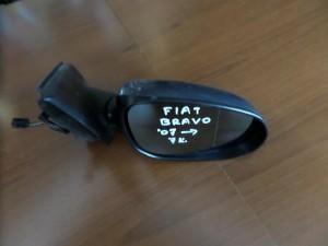 fiat bravo 07 ilektrikos kathreptis dexios raf mple 7 kalodia 300x225 Fiat bravo 2007 2014 ηλεκτρικός καθρέπτης δεξιός ραφ μπλέ (7 καλώδια)