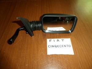 fiat cinquecento michanikos kathreptis dexios avafos 300x225 Fiat cinquecento 1992 1998 μηχανικός καθρέπτης δεξιός άβαφος