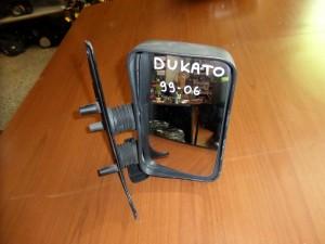 fiat ducato 99 06 aplos kathreptis dexios avafos 300x225 Fiat ducato citroen jumper peugeot boxer 1993 1998 απλός καθρέπτης δεξιός άβαφος