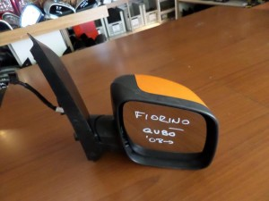 Fiat fiorino-Qubo 08 ηλεκτρικός καθρέπτης δεξιός πορτοκαλί