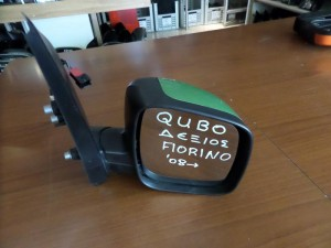 fiat fiorino qubo 08 ilektrikos kathreptis dexios prasinos 300x225 Fiat fiorino/Qubo 2008 2017 Citroen nemo 2007 2015 Peugeot bipper 2008 2015  ηλεκτρικός καθρέπτης δεξιός πράσινος