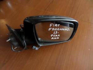 fiat freemont 2013 ilektrikos anaklinomenos kathreptis dexios asimi skouro 7 kalodia 300x225 Fiat freemont 2011 2016 ηλεκτρικός ανακλινόμενος καθρέπτης δεξιός ασημί σκούρο (7 καλώδια)