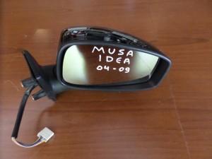 fiat idea lancia musa 04 09 ilektrikos kathreptis dexios mavros 300x225 Fiat Idea 2003 2006 Lancia Musa 2004 2008 ηλεκτρικός καθρέπτης δεξιός μαύρος