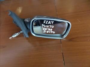 fiat punto 95 99 5thiro michanikos kathreptis dexios skouro asimi 300x225 Fiat punto 1993 1999 5θυρο μηχανικός καθρέπτης δεξιός σκούρο ασημί