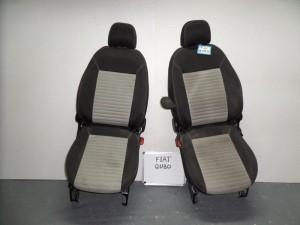 Fiat Qubo-Fiorino 08-11 κάθισμα με airbag εμπρός αριστερό-δεξί μαύρο-γκρί ανοιχτό