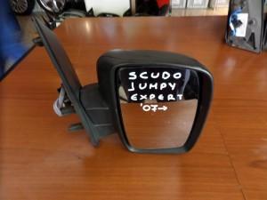 Fiat scudo-Citroen jumpy-Peugeot expert 07 ηλεκτρικός καθρέπτης δεξιός άβαφος