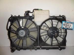fiat sedici 07 1 6cc venzini psigio komple nerou aircondition ventilater 300x225 Fiat Sedici 2007 2014,Suzuki SX4 2007 2013 1.6cc βενζίνη ψυγείο κομπλέ (νερού βεντιλατέρ)