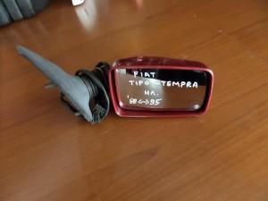fiat tipo tempra 88 95 ilektrikos kathreptis dexios bornto 300x225 Fiat tipo 1988 1995,Fiat tempra 1990 1996 ηλεκτρικός καθρέπτης δεξιός μπορντό