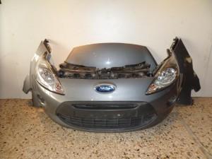ford ka 08 metopi mouri empros komple skouro asimi 300x225 Ford Ka 2008 2016 μετώπη μούρη εμπρός κομπλέ σκούρο ασημί