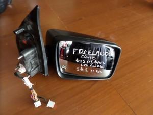 Freelander 07-10 ηλεκτρικός ανακλινόμενος καθρέπτης δεξιός άβαφος (11 καλώδια-φώς ασφαλείας)