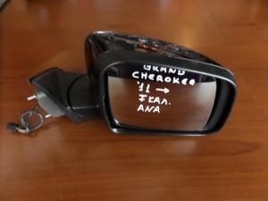 grand cherokee 2011 ilektrikos anaklinomenos kathreptis dexios mavros 300x225 Grand Cherokee 2011 2017 ηλεκτρικός ανακλινόμενος καθρέπτης δεξιός μαύρος