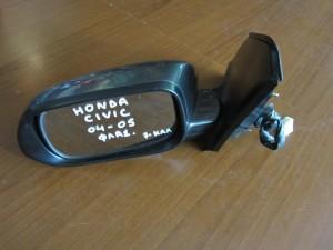 Honda civic 2004-2005 5θυρο ηλεκτρικός ανακλινόμενος καθρέπτης αριστερός γκρί (7 καλώδια-φλας)