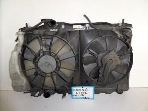 Honda civic 06-12 18.cc diesel ψυγείο κομπλέ (νερού-air condition-βεντιλατέρ)