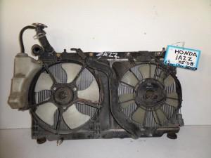 Honda Jazz 2002-2008 1.2-1.4cc βενζίνη ψυγείο κομπλέ (νερού-οχι βεντιλατέρ νερου)