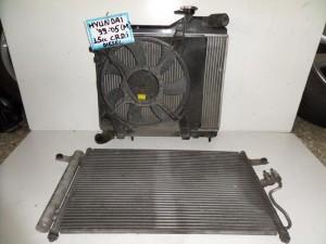 Hyundai accent 99-02 kai 02-05 1.5cc diesel ψυγείο κομπλέ (νερού-aircondition-βεντιλατέρ)