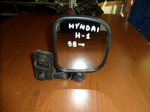 Hyundai H1 1998-2008 απλός καθρέπτης δεξιός άβαφος