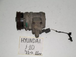 Hyundai i10 2011 1.1cc κομπρεσέρ air condition