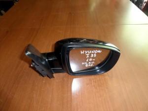 Hyundai ix35 2010 ηλεκτρικός ανακλινόμενος καθρέπτης δεξιός μαύρος (8 καλώδια)