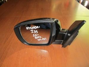 Hyundai ix35 2010 ηλεκτρικός ανακλινόμενος καθρέπτης αριστερός μαύρος (8 ακίδες)
