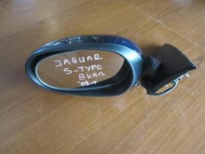 jaguar s type 02 ilektrikos kathreptis aristeros skouro ble 8 kalodia 300x225 Jaguar S type 2002 2008 ηλεκτρικός καθρέπτης αριστερός σκούρο μπλέ (8 καλώδια)