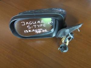 jaguar s type 98 02 ilektrikos anaklinomenos kathreptis aristeros petrol 12 kalodia 300x225 Jaguar S type 1999 2002 ηλεκτρικός ανακλινόμενος καθρέπτης αριστερός πετρόλ (12 καλώδια)