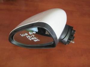 Kia rio 2012 ηλεκτρικός καθρέπτης αριστερός άσπρος (3 ακίδες)