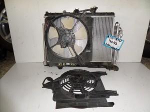 kia rio 99 02 1 3cc 1 5cc venzini psigio komple nerou air condition ventilater 300x225 Kia Rio 1999 2002 1.3cc 1.5cc βενζίνη ψυγείο κομπλέ (νερού air condition βεντιλατέρ)