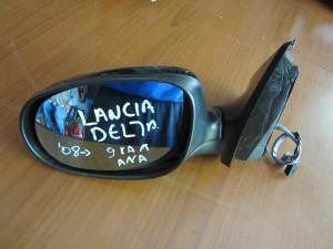 lancia delta 08 ilektrikos anaklinomenos kathreptis aristeros mavros 9 kalodia 300x225 Lancia Delta 2008 2017 ηλεκτρικός ανακλινόμενος καθρέπτης αριστερός μαύρος (9 καλώδια)