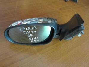 lancia delta 08 ilektrikos anaklinomenos kathreptis aristeros nikel 9 kalodia 300x225 Lancia Delta 2008 2017 ηλεκτρικός ανακλινόμενος καθρέπτης αριστερός νίκελ (9 καλώδια)
