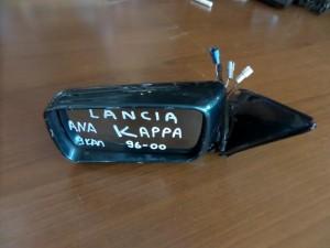 Lancia kappa 1994-2000 ηλεκτρικός ανακλινόμενος καθρέπτης αριστερός πράσινος (9 καλώδια)