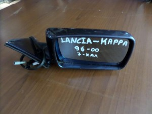 lancia kappa 96 00 ilektrikos kathreptis dexios ble raf 7 kalodia 300x225 Lancia kappa 1994 2000 ηλεκτρικός καθρέπτης δεξιός μπλέ ραφ (7 καλώδια)