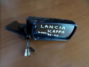 lancia kappa 96 00 ilektrikos kathreptis dexios skouro ble 7 kalodia 300x225 Lancia kappa 1994 2000 ηλεκτρικός καθρέπτης δεξιός σκούρο μπλέ (7 καλώδια)