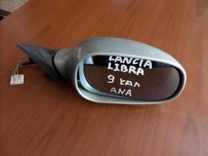 Lancia Lybra 1998-2005 ηλεκτρικός ανακλινόμενος καθρέπτης δεξιός γαλάζιος (9 καλώδια)