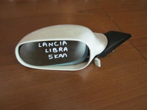 lancia lybra ilektrikos kathreptis aristeros aspros 5 kalodia 300x225 Lancia Lybra 1998 2005 ηλεκτρικός καθρέπτης αριστερός άσπρος (5 καλώδια)