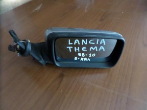 lancia thema 98 10 ilektrikos kathreptis dexios asimi 5 kalodia 300x225 Lancia thema 1988 1994 ηλεκτρικός καθρέπτης δεξιός ασημί (5 καλώδια)
