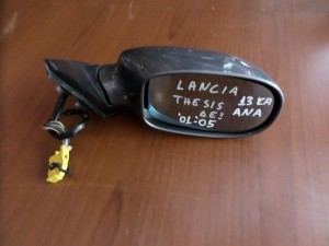 Lancia thesis 2001-2009 ηλεκτρικός ανακλινόμενος καθρέπτης δεξιός σκούρο ασημί (13 καλώδια)